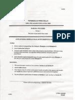 Peperiksaan Percubaan Sijil Pelajaran Malaysia 2009 Negeri Kedah Kertas 1 Bahasa Inggeris