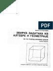 8 Razred - Marko M. Ignjatovic - Zbirka zadataka iz algebre i geometrije