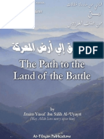 The Path to the Land of the Battle
