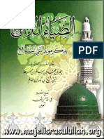 Kitab Maulid Adhiya Ulami Dan Terjemahan