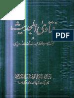Fataawa Ahl e Hadees 2
