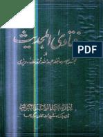 Fataawa Ahl e Hadees 3
