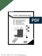 Dvb-tra Eng Manual