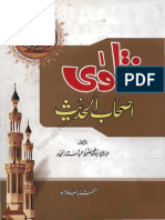 Fataawa Ashaab Ul Hadees 2