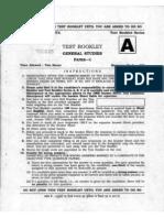 General studies UPSC exam paper