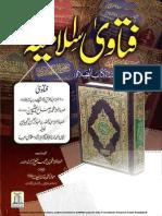 Fataawa- Islamia -1