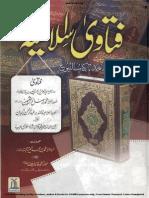 Fataawa- Islamia -2