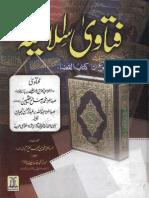 Fataawa- Islamia -3