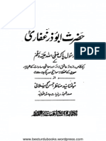 Hazrat Abu Zar Ghaffari [R.a] by Maulana Manazir Ahsan Gillani