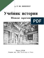 Istoria 3 Chast Novoe Vremya(1928)(Vipper)