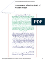 Intercession of Companions After the Death of the Prophet Alehisalam Proof _ Makashfa