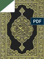 Kur'an Arapski