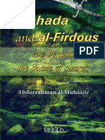 (Shahada And Al Firdous Are Beneath The Shade Of Swords)