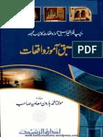 101 Sabaq Amoz Waqiat by Maulana Haroon Muavia