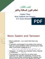 tajweed ppt lesson 5
