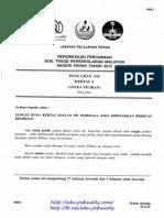 [Edu.joshuatly.com]Trial Perak STPM 2012 Pengajian Am [DAA5D263]