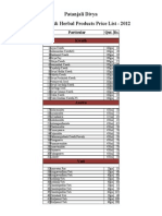 Patanjali Divya Medicines Herbal Products Price List