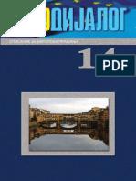 ED-14(cover)
