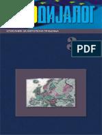 ED-03(cover)