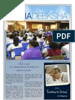 ONENESS Maha Deeksha Brochure- June 2009