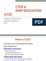 2014 cce induction
