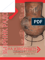 Зборник Радова-На Изворишту Културе И Науке 2012