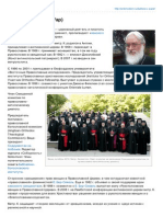 митр. Каллистос (Уар).pdf