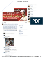(1) Mobile Uploads - Khateeb Ul Islam Qadri