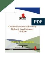 IPR Certification
