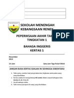 End-Of-year Exam for Form 1 2013