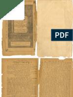 Yom Kippur Mahzor