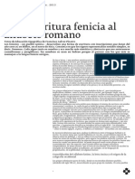 ORIGEN DEL ALFABETO ROMANO