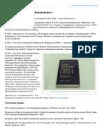 Кологривов, Иван Николаевич.pdf