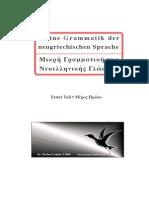 grammatik1_v1.0.3