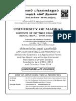 MAdras University courses