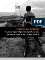 """A Year Since The Assault On Gaza (""""Pillar of Defence"""")"""