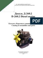 Engine D-260.2 Catalog