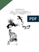 analyse und bewertung von risiken in itoffshoring projekten anstze zur modellierung und quantifizierung diplomica