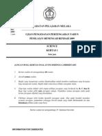 science paper 1 pmr trial 2009