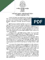 2753 Karen New Year KNU's Feliciation (Burmese Language)