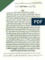 24-06-AYAT-21-31-PAGE113-136