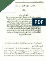 24-07-AYAT-32-35-PAGE-137-165