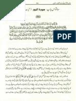 24-08-AYAT-36-39-PAGE166-187