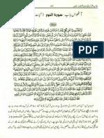 24-09-AYAT-40-52-PAGE-188-210