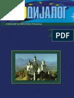 ED-07(cover)