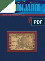 ED-09(cover)