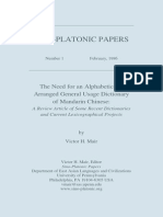 Victor H. Mair - The Need for an Alphabetically Arranged General Usage Dictionary of Mandarin Chinese. a Review Article of Some Recent Dictionaries and Current Lexicographical Projects