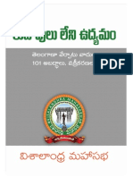 101 Lies Telugu Book