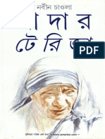 Mother Teresa - Nabin Chawola