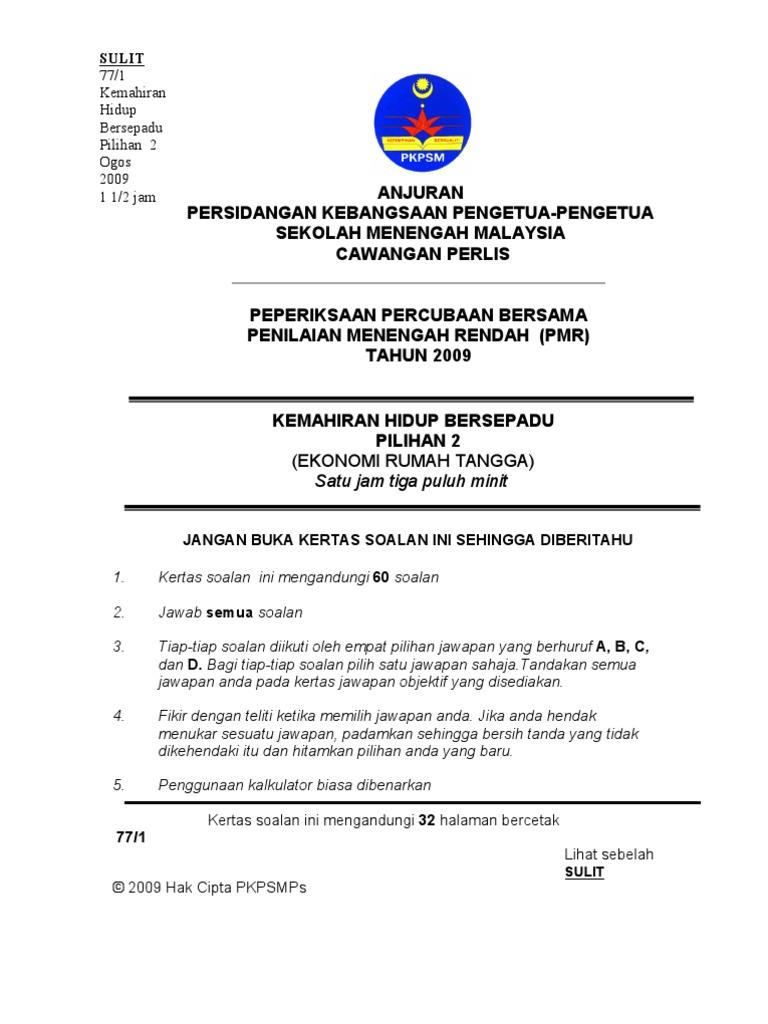 Kh Ert Trial Pmr Perlis 09